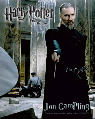 BCC2019: Harry Potter Wand Skills Workshop - Jon Campling